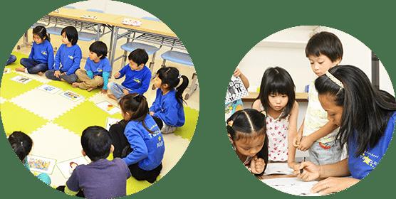 English exercise(カード遊び)Morning circle 朝の会(挨拶・出席・歌・体操・Show&Tell)