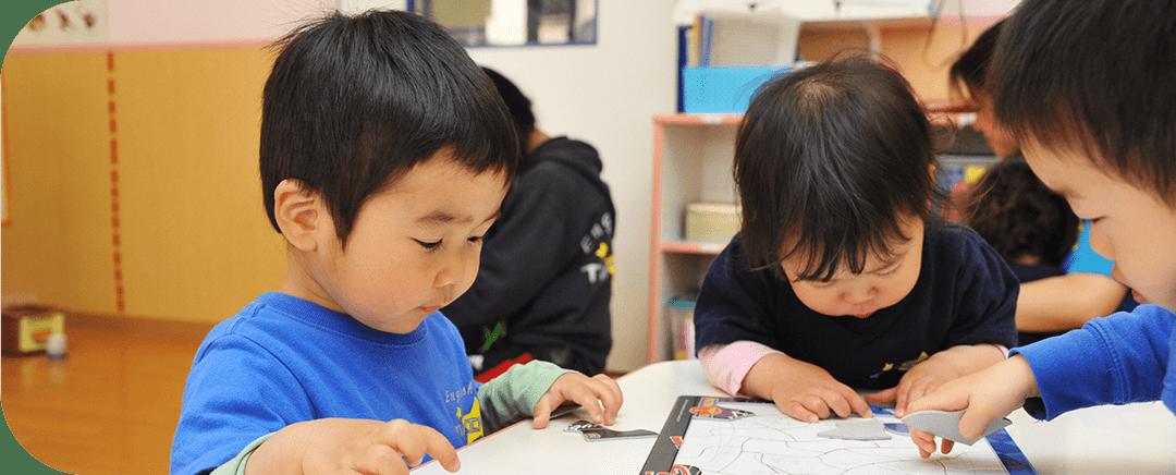 保育理念と英語教育方針